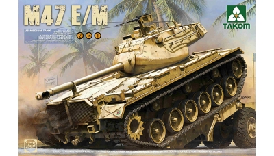 M47E1/M47M Detroit Arsenal, ALCO, Patton - TAKOM 2072 1/35