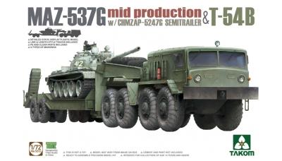 Т-54Б / МАЗ-537Г (КЗКТ) / ЧМЗАП-5247Г - TAKOM 5013 1/72