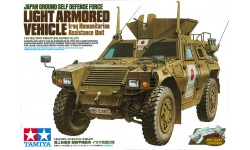 Light Armored Vehicle (LAV) Komatsu - TAMIYA 35275 1/35