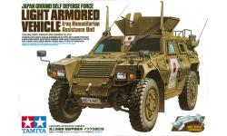 Light Armored Vehicle (LAV) Komatsu - TAMIYA 35275 1/35