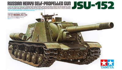 ИСУ-152 - TAMIYA 35303 1/35