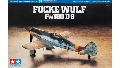 Fw 190D-9 Focke-Wulf - TAMIYA 60751 1/72