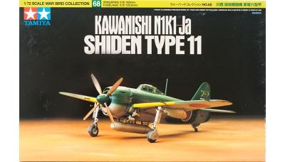 N1K1-Ja (Kou) Model 11a Kawanishi, Shiden - TAMIYA 60768 War Bird Collection 68 1/72