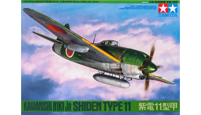 N1K1-Ja (Kou) Model 11a Kawanishi, Shiden - TAMIYA 61038 1/48