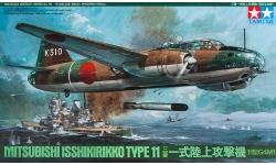 G4M1 Model 11 Mitsubishi - TAMIYA 61049 1/48
