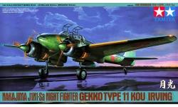 J1N1-Sa Model 11 Kou Nakajima, Gekko - TAMIYA 61093 1/48