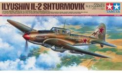 Ил-2 Ильюшин - TAMIYA 61113 1/48