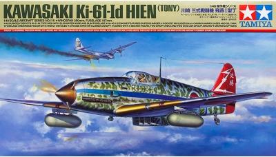 Ki-61-Id (Tei) Kawasaki - TAMIYA 61115 1/48