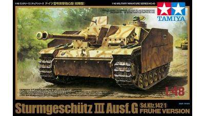 Sturmgeschütz III, Sd.Kfz. 142/1 Ausf. G, StuG III - TAMIYA 32540 1/48