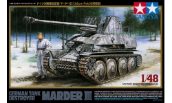 Marder III, Panzerjäger 38(t), Sd.Kfz. 139, 7.62 cm PaK 36(r) - TAMIYA 32560 1/48