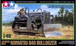 Komatsu G40 - TAMIYA 32565 1/48