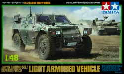 Light Armored Vehicle (LAV) Komatsu - TAMIYA 32590 1/48
