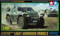 Light Armored Vehicle (LAV) Komatsu - TAMIYA 32590 1/48