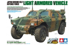 Light Armored Vehicle (LAV) Komatsu - TAMIYA 35368 1/35