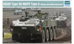 Type 96 WAPC, Type A, Komatsu - TRUMPETER 01557 1/35