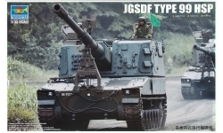 Type 99 155-mm Self-Propelled Howitzer Mitsubishi/JSW - TRUMPETER 01597 1/35