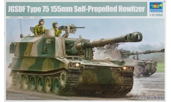 Type 75 155-mm Self-Propelled Howitzer Mitsubishi/JSW - TRUMPETER 05577 1/35