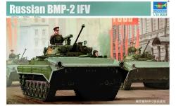 БМП-2 - TRUMPETER 05584 1/35