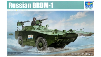 БРДМ-1 - TRUMPETER 05596 1/35