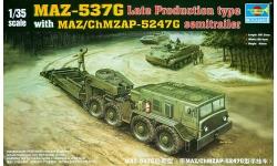 МАЗ-537Г (КЗКТ) / ЧМЗАП-5247Г - TRUMPETER 00212 1/35