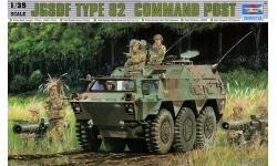Type 82 Command Communication Vehicle (CCV), Komatsu - TRUMPETER 00326 1/35