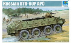 БТР-60П - TRUMPETER 01542 1/35