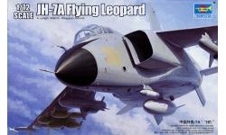 JH-7A (FBC-1) Xian Aircraft Industrial Corporation (XAC), Flying Leopard - TRUMPETER 01664 1/72