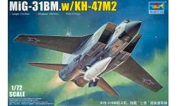МиГ-31БМ Микоян и Гуревич & 9-С-7760 КТРВ, Кинжал - TRUMPETER 01697 1/72