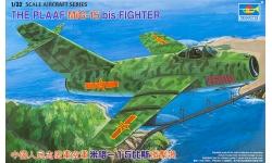 МиГ-15бис Микоян и Гуревич - TRUMPETER 02204 1/32