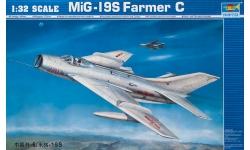 МиГ-19С / J-6 Shenyang Aircraft Corporation - TRUMPETER 02207 1/32