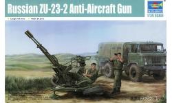 ЗУ-23-2 - TRUMPETER 02348 1/35