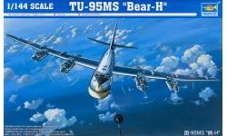 Ту-95МС Туполев - TRUMPETER 03904 1/144