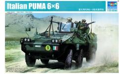 Puma 6×6 Iveco - Oto Melara Consortium (CIO), LAV - TRUMPETER 05526 1/35