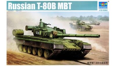 Т-80Б (1978) ЛКЗ - TRUMPETER 05565 1/35