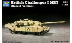 FV4030/4 ROF Leeds, Alvis, Challenger 1, MBT - TRUMPETER 07105 1/72