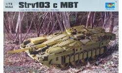 Stridsvagn 103C (Strv 103C) Bofors AB, MBT - TRUMPETER 07220 1/72