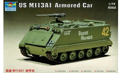 M113A1 Food Machinery Corp (FMC) - TRUMPETER 07238 1/72