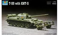 Т-55 ХКБМ / Минный трал КМТ-5 - TRUMPETER 07283 1/72