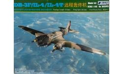 Ил-4/4Т/ДБ-3Ф Ильюшин - XUNTONG MODEL B48005 1/48