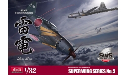 J2M3 Model 21 Mitsubishi, Raiden - ZOUKEI-MURA Super Wing Series 1/32 No. 5