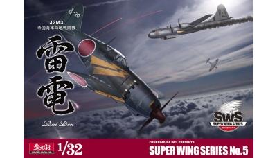 J2M3 Model 21 Mitsubishi, Raiden - ZOUKEI-MURA Super Wing Series 1/32 No. 5