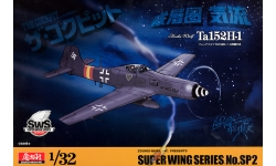 Ta 152H-1 Focke-Wulf - ZOUKEI-MURA Super Wing Series 1/32 No. SP2