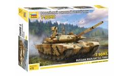 Т-90МС - ЗВЕЗДА 5065 1/72