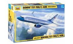 C-40B / Boeing 737-700 - ЗВЕЗДА 7027 1/144