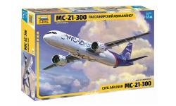 МС-21-300 Яковлев/Иркут - ЗВЕЗДА 7033 1/144