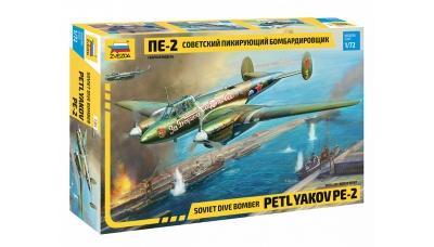 Пе-2 Петляков - ЗВЕЗДА 7283 1/72
