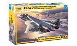 Су-57 Сухой - ЗВЕЗДА 7319 1/72