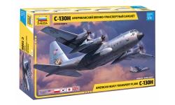 C-130E/H/K Lockheed Martin, Hercules - ЗВЕЗДА 7321 1/72
