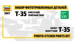 Фототравление для Т-35А (ЗВЕЗДА) - ЗВЕЗДА 1123 1/35