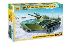 БМД-1 - ЗВЕЗДА 3559 1/35